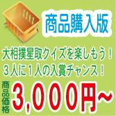 kyan_logo